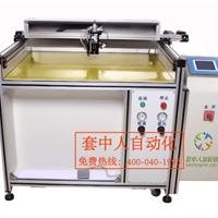 冷性胶喷胶机(节省40%胶水)深圳套中人