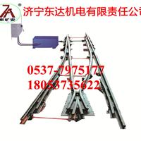 QFC型气控道岔装置