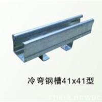 供应EHMQ-41-31-21弧形预埋槽道厂家