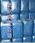 除锈防锈剂  淘宝热卖除锈防锈剂
