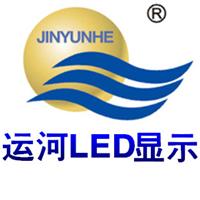 济南金运河信息技术有限公司