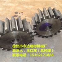 1.2、1.5、1.8、2.2米烘干机大齿轮配件