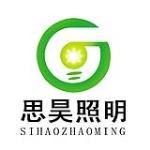 深圳市光友照明有限公司