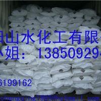 福建建阳厂家-供应出口内销氟化氢铵98