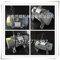 供应YZO-8-6振动电机、现货供应,0.4kw,