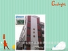 东莞市易维自动化设备有限公司