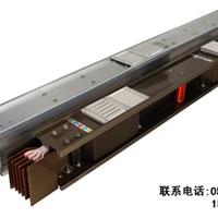 供应CCX3-Ⅱ密集高强型母线槽 - 鸿洋电器
