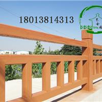丹阳仿木护栏丹阳仿木围栏仿木水泥防护栏