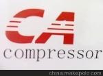 坎里亚压缩机械(上海)有限公司常州分公司