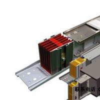 供应CCX3-Ⅰ密集型母线槽 - 鸿洋电器