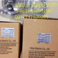 原装无锡信捷正品国产伺服驱动DS2-41P5-AS