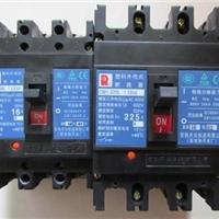 CM1-225L/3P断路器CM1-225L/3300常熟开关