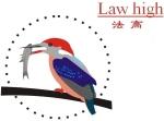 广州法高建材有限公司海口办事处