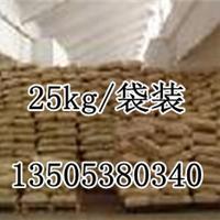 供应石膏增强剂,山东石膏增强剂