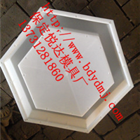 悦达注塑加工六角护坡模具采用百分百纯原料