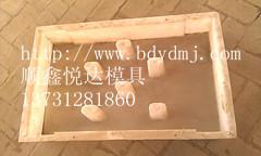 供應公路蓋板模具地鐵蓋板模具廠家報價
