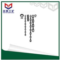 供应Φ18?4刮板机圆环链,圆环链