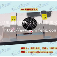 上海FFU风机过滤机组,昆山FFU生产厂家