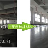 供应深圳聚沃JW-G01A混凝土强硅密封固化剂