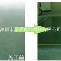 供应聚沃JW-G01A水泥混凝土密封固化剂