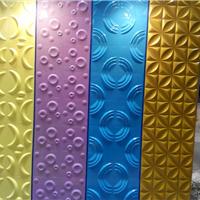 免费代理三维板|免费加盟三维板|免费代销三维板