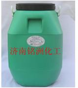 供应济南VAE乳液CW40-916