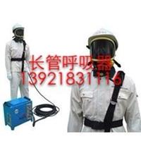 供应电动送风恒流式长管呼吸器