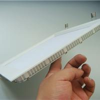 供应300*300平板灯套件 LED平板灯