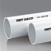 大量供应PVC给排水管,厂家直销
