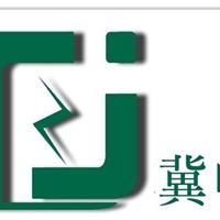河北菲弘智能安全工具柜有限公司