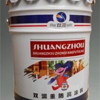 湖南长沙双州涂料化工厂