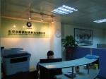 东莞市唯能润滑科技有限公司