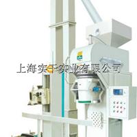 江西化肥定量包装秤