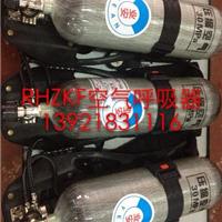 GA124-2004标准CCCF正压式空气呼吸器