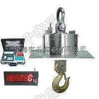 单面显示上海电子吊秤