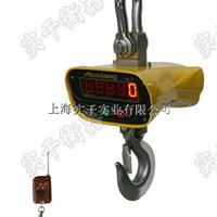 手持式红外遥控器吊车用电子磅