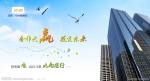 北京金石天顺贸易有限公司