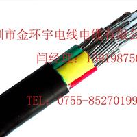 金环宇电缆 VVR 4*150 金环宇VVR电缆线供应