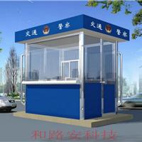 供应深圳做不锈钢保安值班岗亭厂家