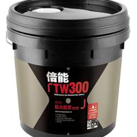 倍能TW300防水胶浆