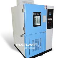 供应北京雅士林QLH系列热老化试验箱