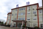 宁国市恒康玻璃纤维制品有限公司