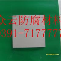 耐酸砖/耐酸瓷砖/压延微晶板 众云防腐量大优惠