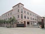 广州市雅景居建筑遮阳制品有限公司