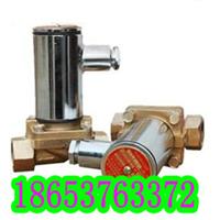 供应DFB-20/10电磁阀