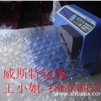易讯京东苏宁专用发货纸箱空隙填充气泡袋