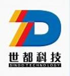 南京世都科技有限公司