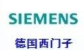 上海腾希电气技术有限公司