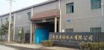南京奥加化工有限公司