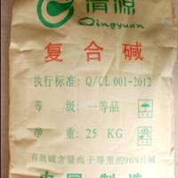 广东复合碱生产厂家,高纯复合碱大量批发